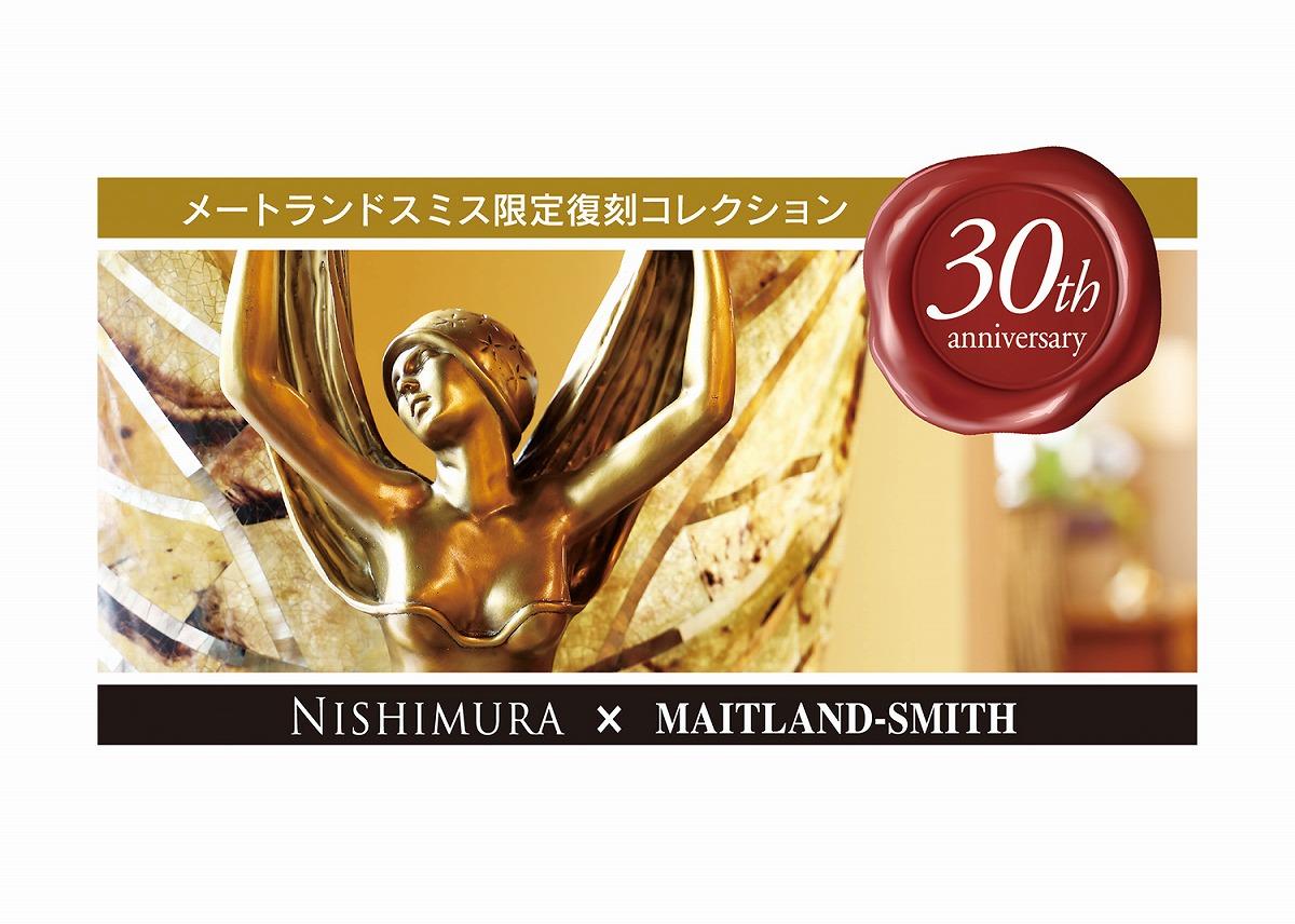 MAITLAND-SMITH メートランドスミス ライオンブックエンド 【1230-617】